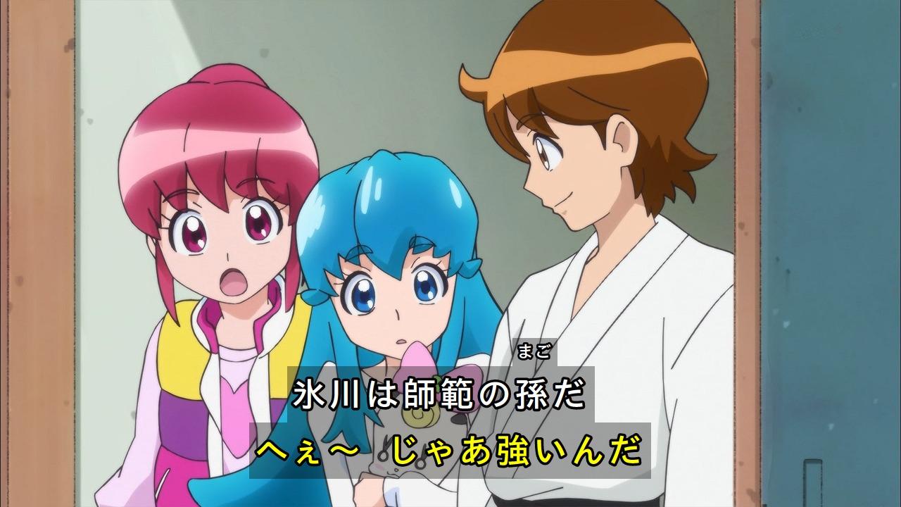 hncp09-megumi-hime-ribbon-seiji02.jpg