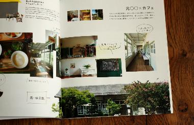 神戸ブックカフェ3