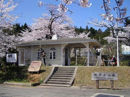 notokashima.jpg