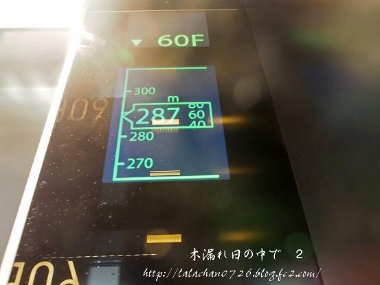 287メートル