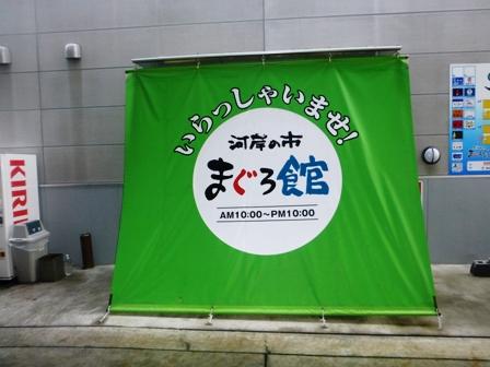 日本平(6)