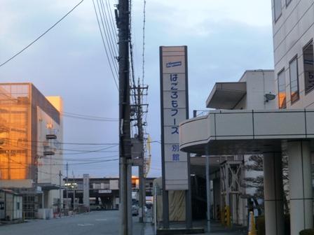 日本平(10)