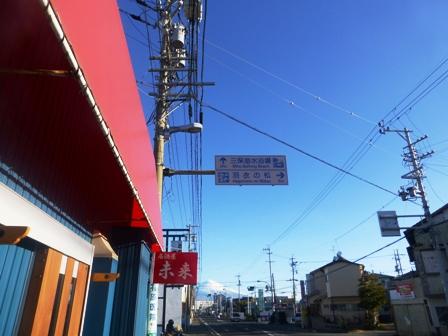 日本平(11)