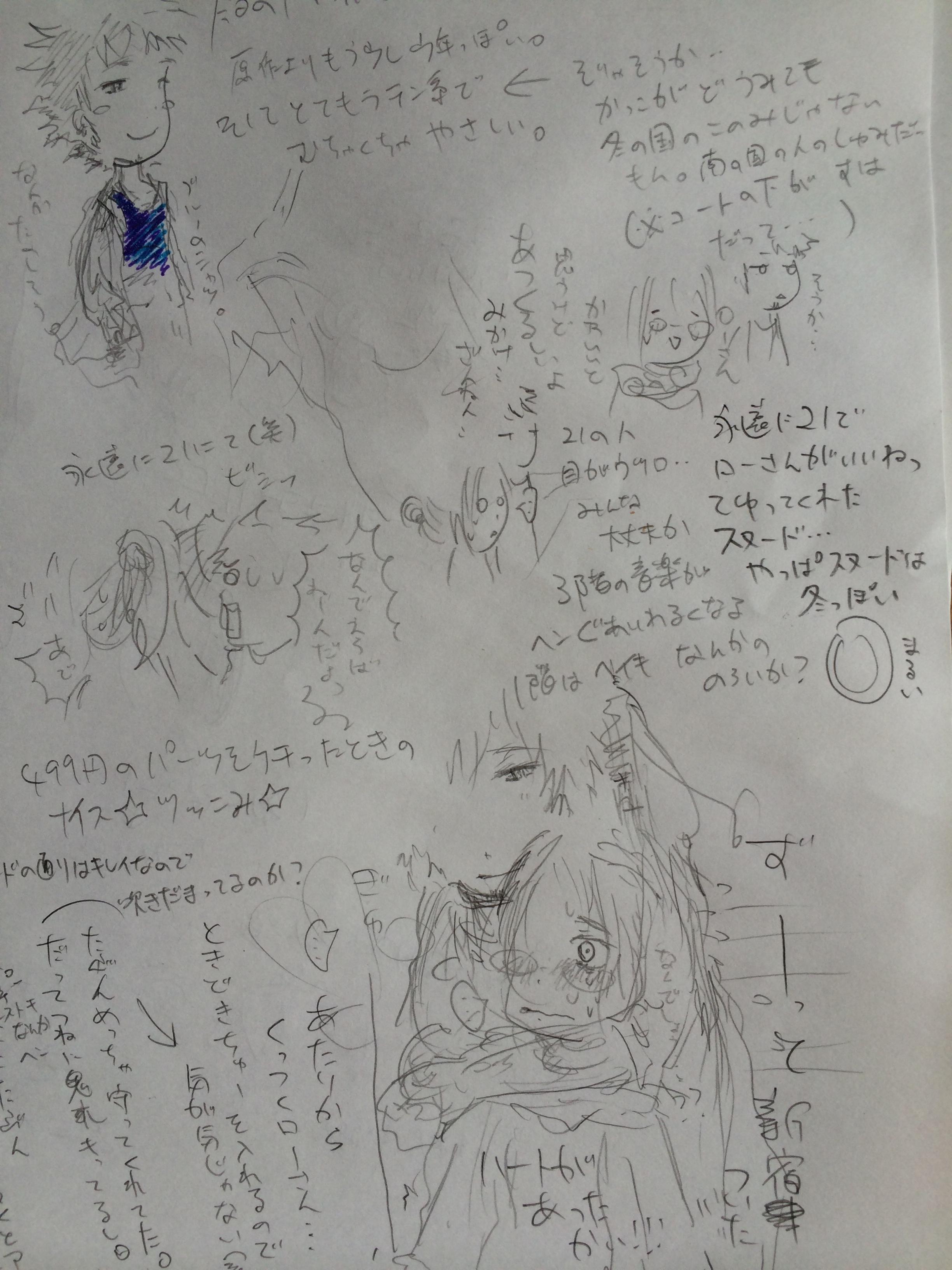 fc2blog_20140729112313f99.jpg