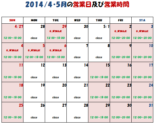 201404291209242c9.png