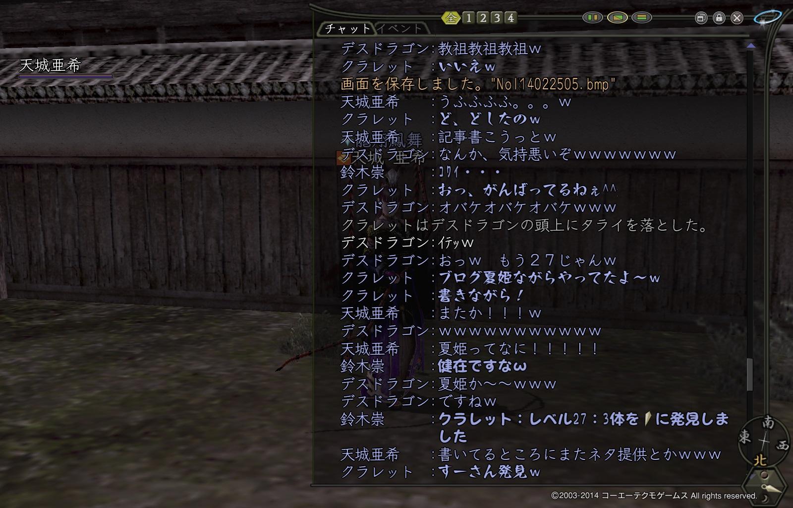 goji3.jpg