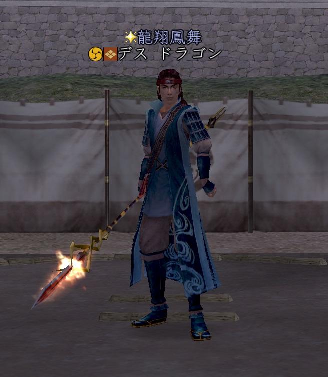 ichimon1.jpg
