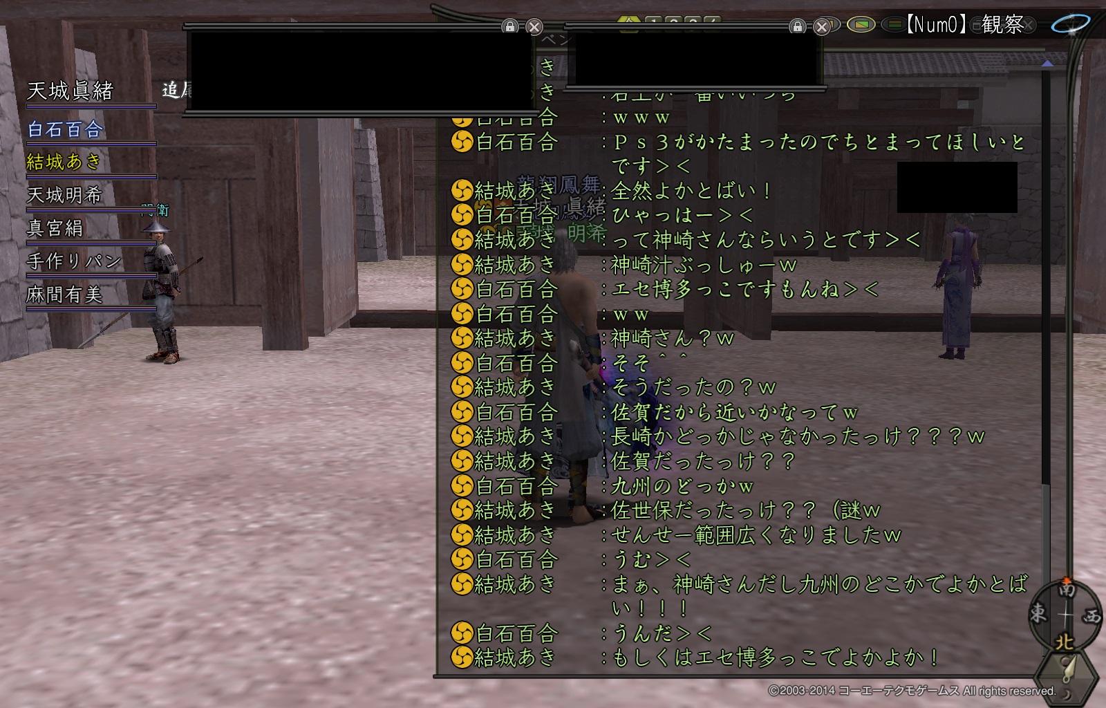 kanzakisanijiri1.jpg