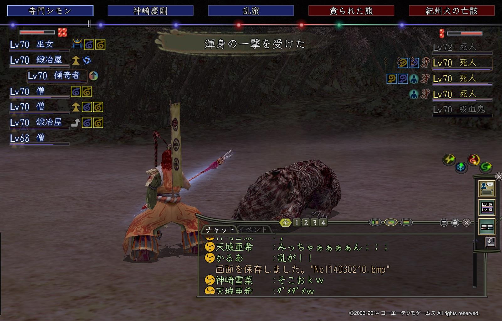 mitsu3kousei1.jpg
