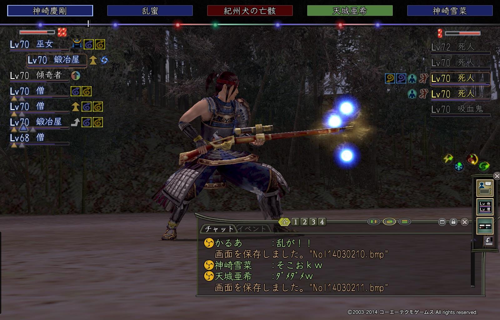 mitsu3kousei2.jpg
