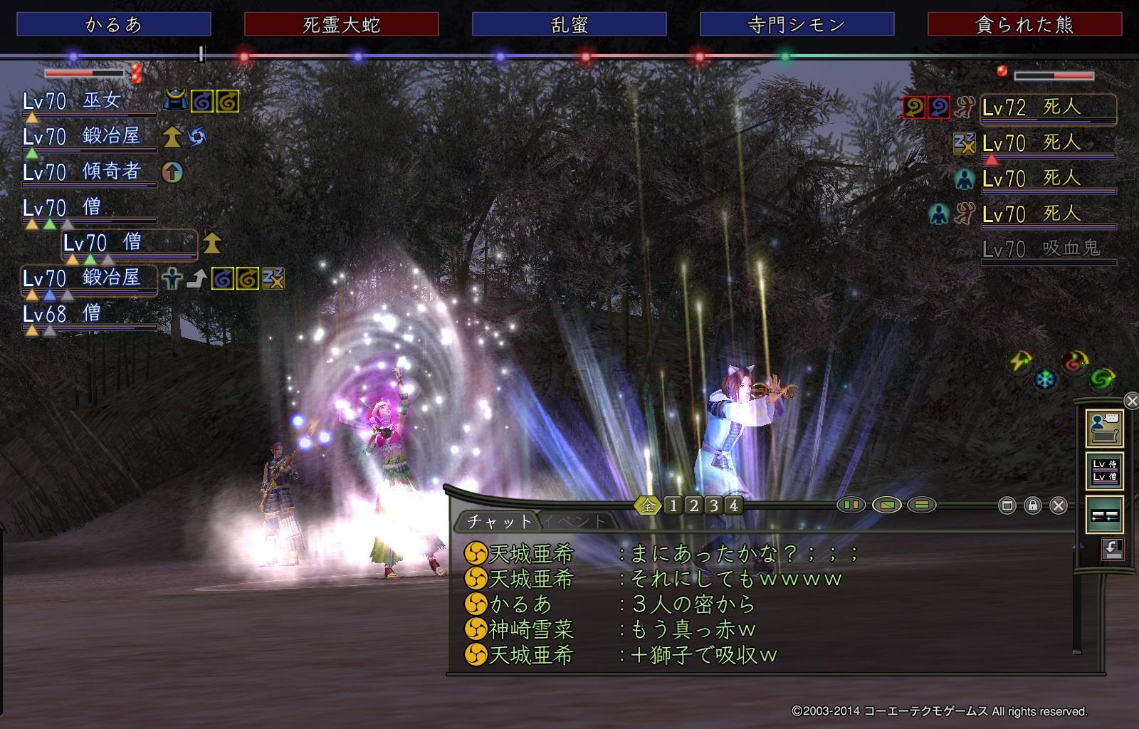 mitsu3kousei3.jpg