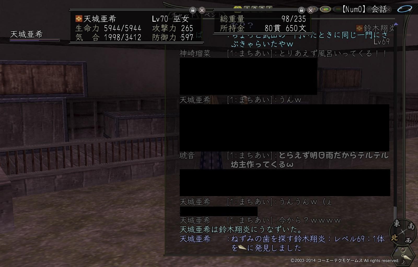 ray7.jpg