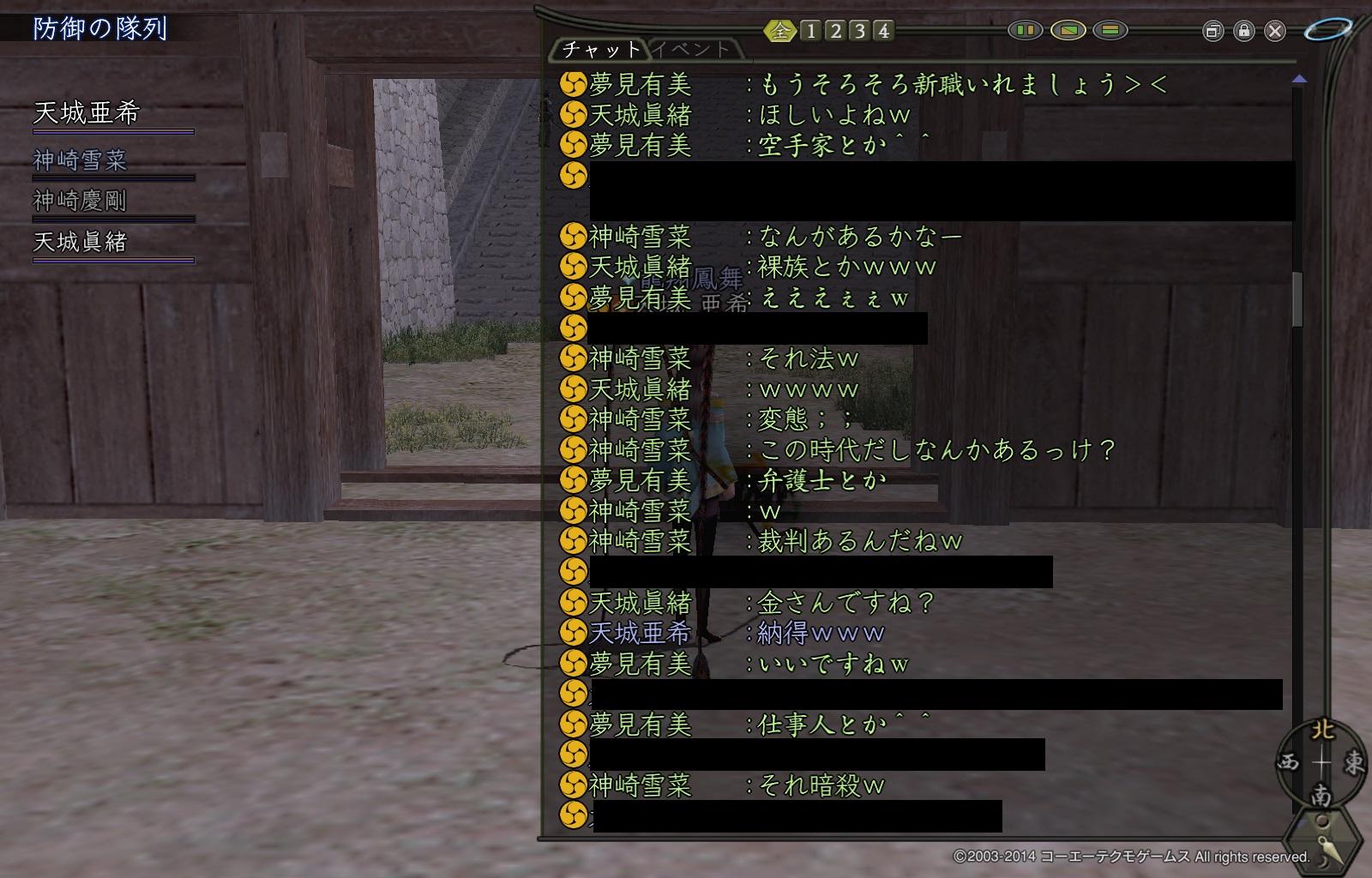 rikishi1.jpg