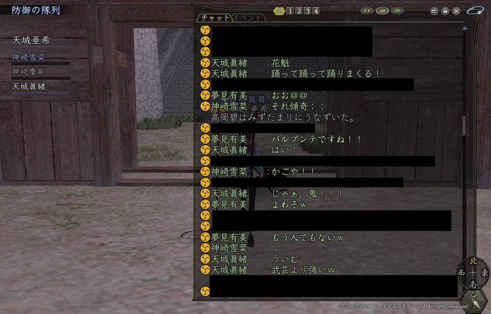 rikishi2.jpg