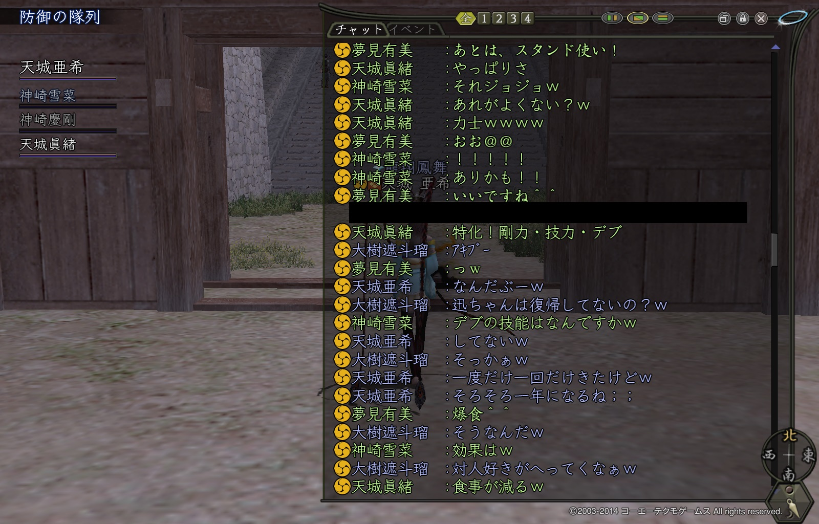 rikishi3.jpg