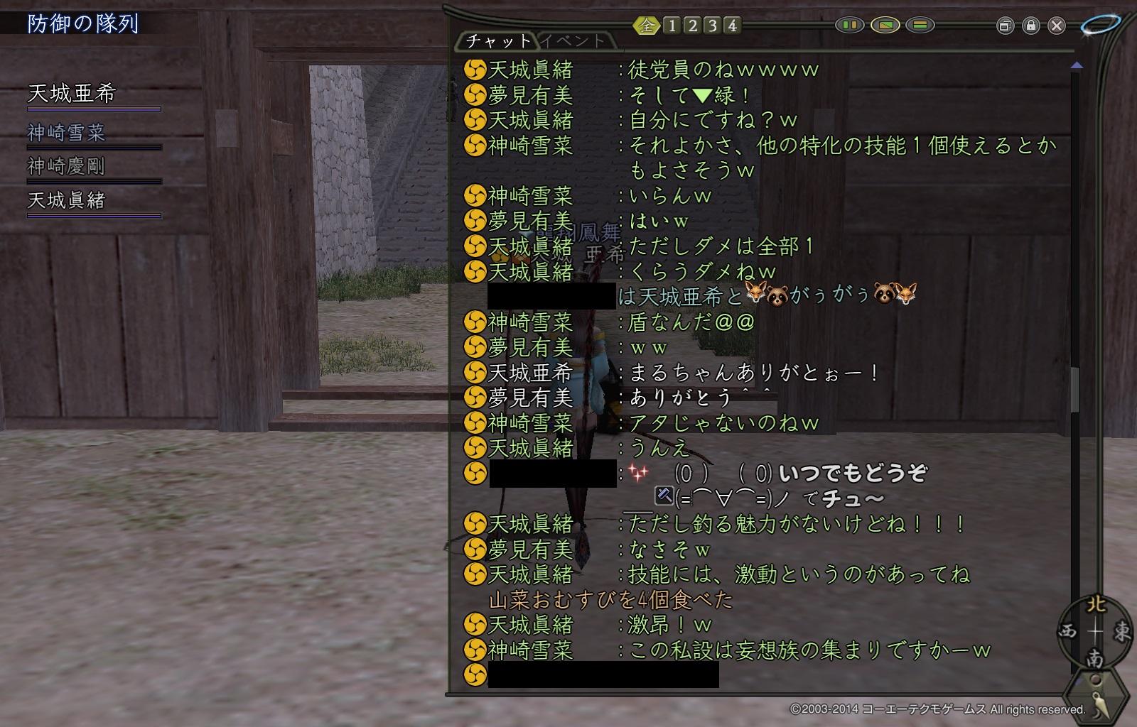 rikishi4.jpg