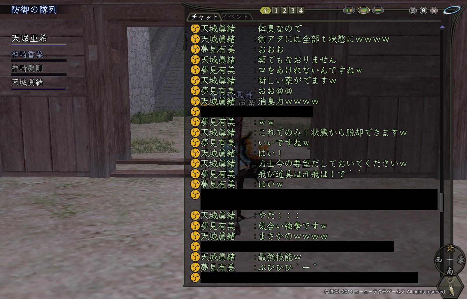 rikishi7.jpg