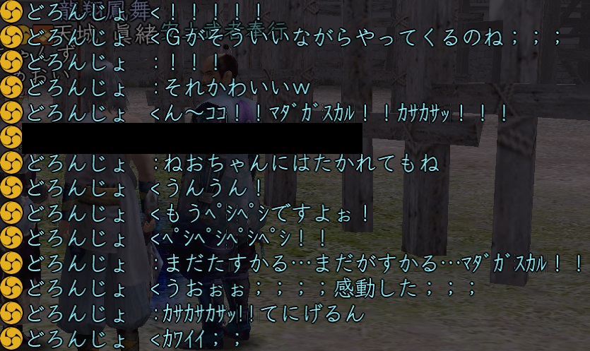 taiwa2.jpg