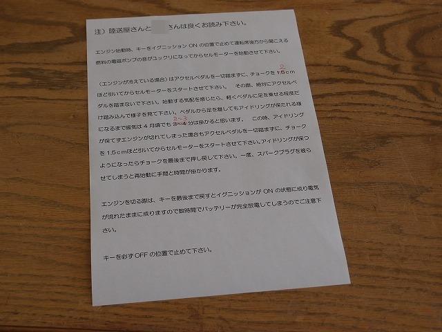 2014-04-11b.jpg