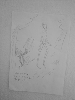 Foto_20140718181817615.jpg
