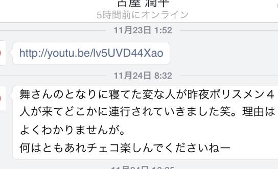 201403050751156cf.jpg