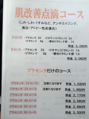 fc2blog_201407311759278e7.jpg