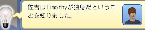 Screenshot-105_02.jpg