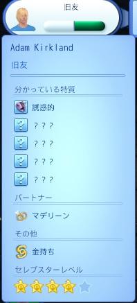 Screenshot-77_01.jpg