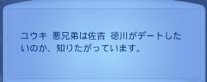 Screenshot-84_20140525165654488.jpg