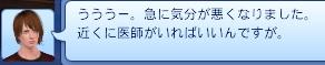 Screenshot-88_5.jpg