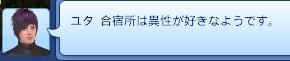 Screenshot-95_01.jpg