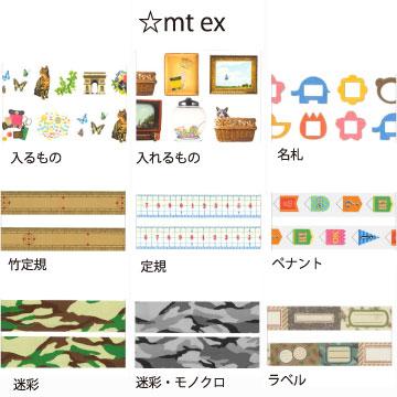2014awex.jpg