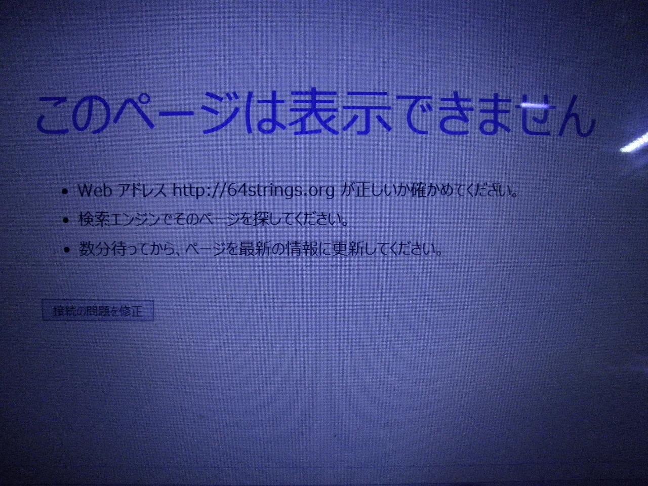 P7151873.jpg