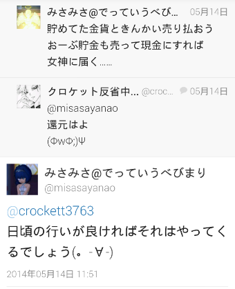 fc2_2014-06-08_18-22-05-069.png