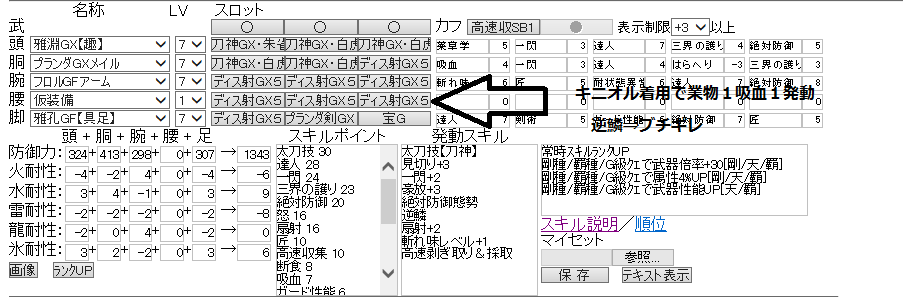 20140922074125506.png