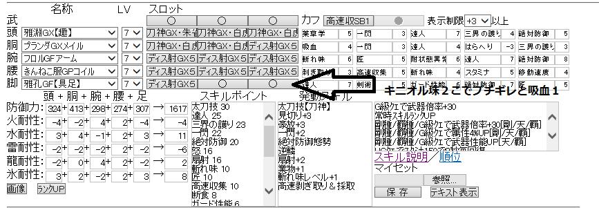 201409220749266d4.png
