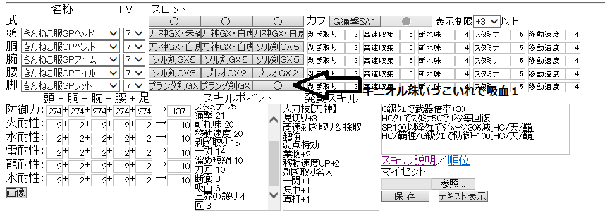 20140922075951014.png