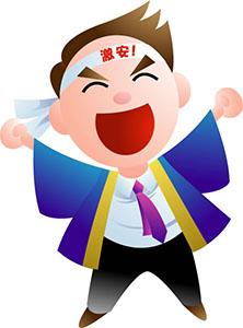oyaku_04.jpg