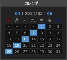 201405251448240f9.jpg