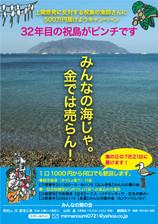20140712131100444.jpg