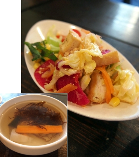 カリー河 スープ&小鉢
