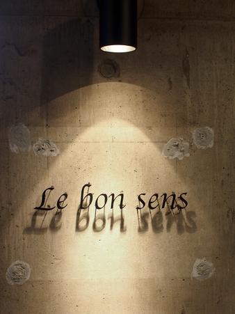 ル・ボン・サンス ロゴ