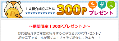 20140227173548b24.png