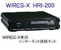 hri200_200.jpg