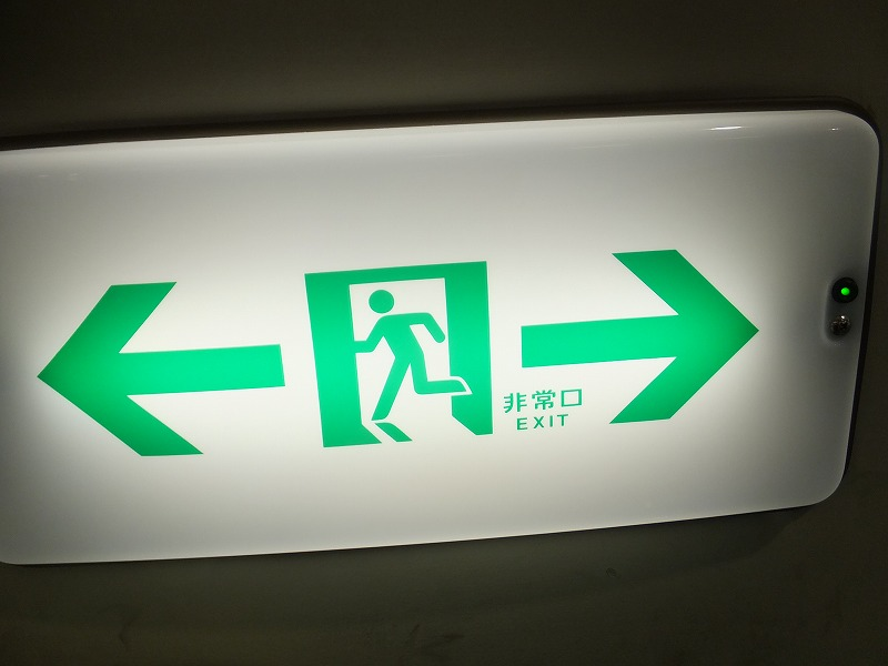 naname_20140603170004098.jpg