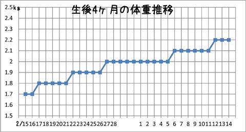 14031403.jpg