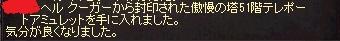 201407011244171d9.jpg