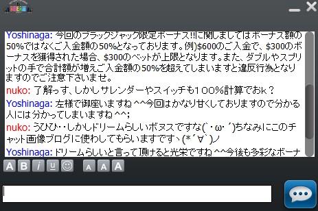 2014y09m13d_091118347.jpg