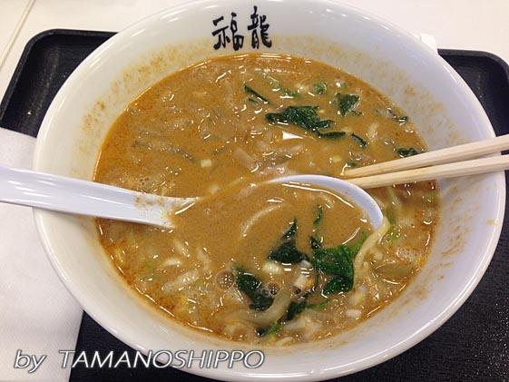 談合坂SA(上り) 福龍の坦々麺