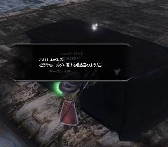 5229.jpg